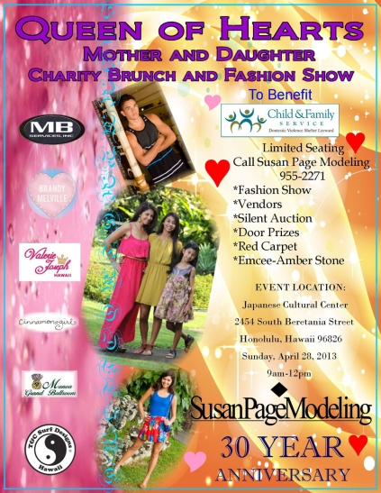 Susan Page Modeling Charity Event Flyer